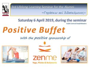 positive mindset alba graduate business school zenme positive buffet